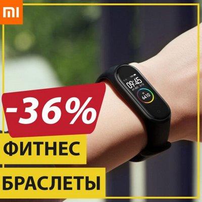 FreeQuick - Black Star — Xiaomi. Фитнес браслеты и ремешки — Телефоны и смарт-часы