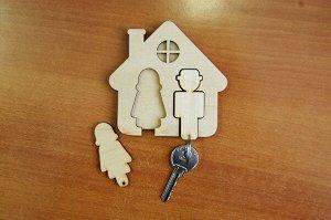 Ключница Ключница, (продается в разобранном виде в палетках), не комплектуется фурнитурой, размер 10*10 см, размер брелоков 6*3 см, толщина фанеры 4 мм.   Обрабатывать поверхность перед декорированием