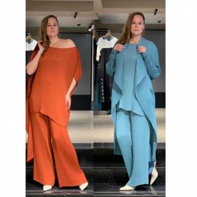 Стильная Женская одежда из Турции. 48-62 размеры   — Костюмы!!!!  — Костюмы