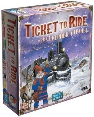 Игромания! Более 2200 настольных игр   — Билет на поезд Ticket to Ride —  Настольные и карточные игры