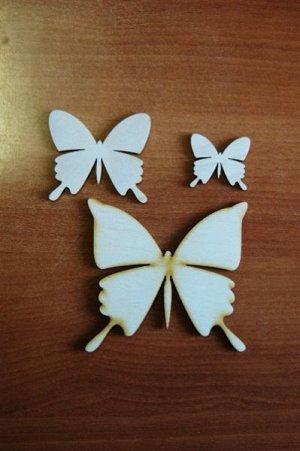 Бабочки Бабочки, в наборе 3 штуки, (продается в разобранном виде в палетках), размеры 11*10 см, 7*6 см, 3*4,5 см, материал: фанера 3 мм.   Заготовка продается в палетках. Для сохранности при транспорт