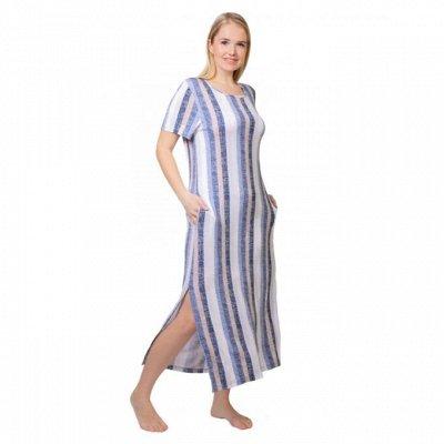 №165 -✦Домтрик-✦ Уютная домашняя одежда от 42до72р — Платья — Платья