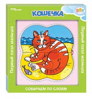 "Игра из дерева ""Кошечка"" (собираем по слоям) (Baby Step) 89057"