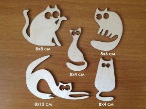 Набор Кошки