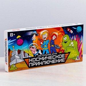 Настольная игра «Космические приключения»