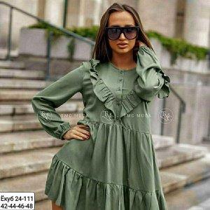 Платье женское. Ткань лайт. Длина платья 88 см