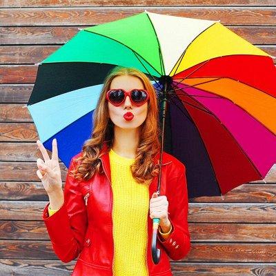 Красивые и действенные браслеты от комаров. — зонты — Зонты и дождевики
