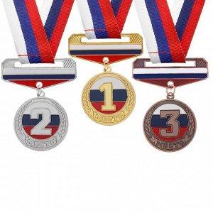 Медаль призовая с колодкой триколор 168, диам 3,5 см. 1 место, триколор, цвет зол