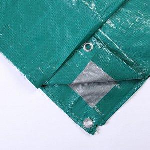 Тент защитный, 3 ? 2 м, плотность 120 г/м?, люверсы шаг 1 м, тарпаулин, УФ, зелёный/серебристый