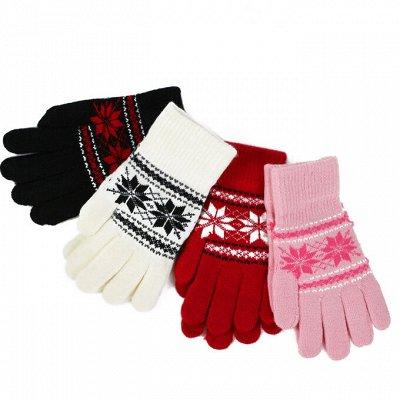 Эконом карман. Для всей семьи от 50 рублей — Перчатки, варежки! — Вязаные перчатки и варежки