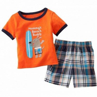Эконом карман. Для всей семьи от 50 рублей — Детское! Подростковая, ясельная одежда. — Одежда