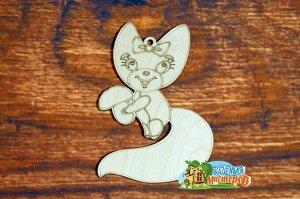 Лисичка Лисичка, (продается в палетках), размер 12*8 см, материал фанера 3 мм.   Это изделие может быть использовано как новогоднее украшение на елку.  Заготовка выполнена из влагостойкой фанеры толщи