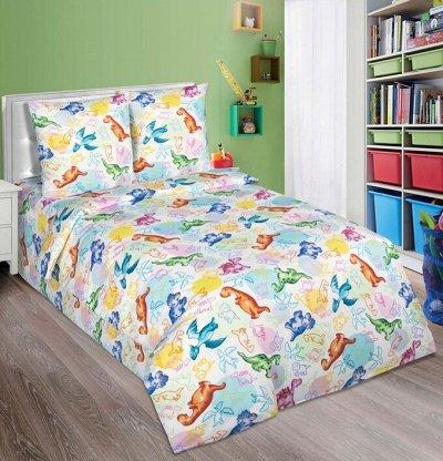 ECOLAN - домашний текстиль, яркие принты! Наматрасники! — Постельное белье (поплин) - ясли — Постельное белье