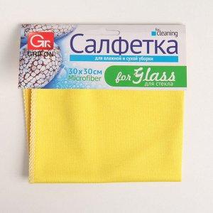 Салфетка для стекла из микрофибры 30?30 см Grifon, 1 шт, 230 г/см2