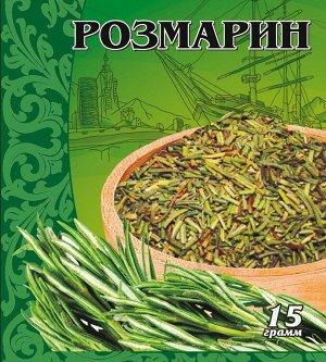 Розмарин В небольшом количестве розмарин  добавляется к овощным супам, салатам, мясному фаршу,  жареному мясу,  птице,  грибам, вареной рыбе, соусам. Также розмарин придаст приятный вкус мягким сырам,
