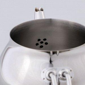 Чайник 2,2 л «Сфера», фиксированная ручка, пятислойное капсульное дно