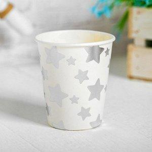 Стакан бумажный «Звёзды», набор 6 шт., цвет серебряный