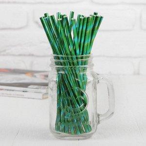 Трубочка для коктейля «Сияние», набор 25 шт., цвет голубо-зелёный