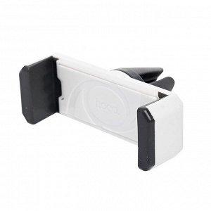 Держатель автомобильный Hoco CPH01 mobile holder for car outlet stens (white/grey)