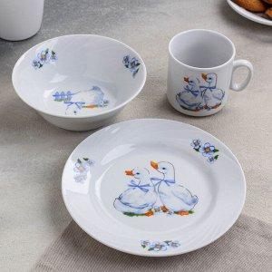 Набор посуды Добрушский фарфоровый завод «Гусята», 3 предмета: кружка 200 мл, салатник 360 мл, тарелка мелкая 17 см