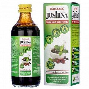 Джошина Хамдард (сироп от кашля) Joshina Hamdard 100 мл.