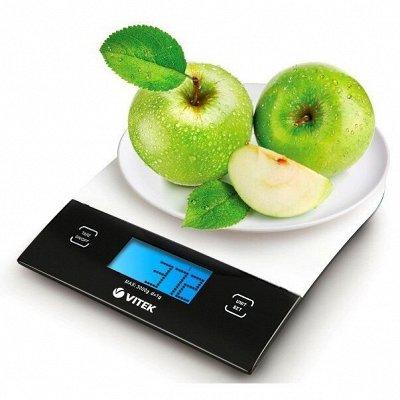Сумасшедшая закупка-7 Вакуумные Пакеты  — Весы кухонные  — Кухонные весы