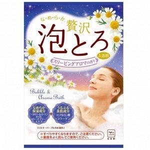 00520gs Пудровая соль для принятия ванны с ароматом ромашки и розмарина 30 гр.