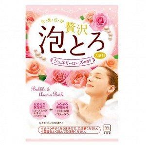 00664cow Пудровая соль для принятия ванны с ароматом розы 30 гр.