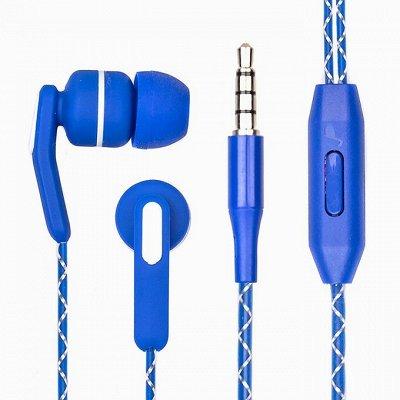 19 - Защит.стекла, селфи, чехлы, зарядки, наушники и др. — Наушники и Bluetooth-гарнитуры. — Для телефонов