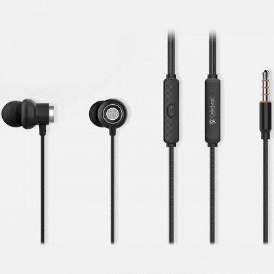 Защит.стекла, селфи, чехлы, зарядки, наушники и др.  — Наушники и Bluetooth-гарнитуры. — Наушники и аудиотехника
