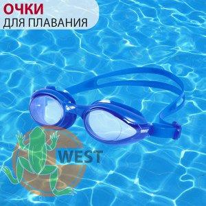 Очки для плавания Swimming Goggles 🌊