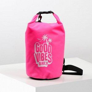 Водонепроницаемая сумка «Good vibes», 5 л