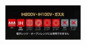 Сковорода Японская антипригарная сковородаTafuсo (JAPAN) F-7124 (28 см) глубокая для всех видов плит 28 см  с антипригарным алмазно-мраморным девятислойным покрытием от японской компании TAFUCO (JAPAN