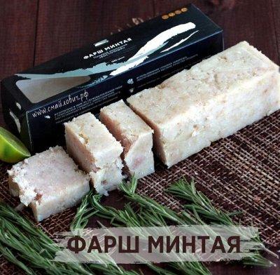 Кальмар 99 рублей за 1 кг… Мидии! Палтус! Креветка — Фарш минтая! — Рыбные