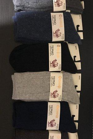 Шерстяные термо-носки мужские утепленные (с шерстью)