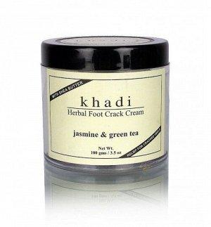 """Крем для стоп """"Жасмин и зелёный чай"""" Кхади (против трещин) Jasmine & Green Tea Foot Crack Cream Khadi 50 гр."""