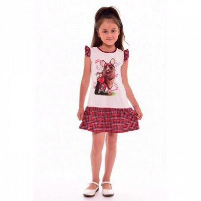 Мужской и женский трикотаж -  5!!  — Детский трикотаж. Платья Туники — Одежда