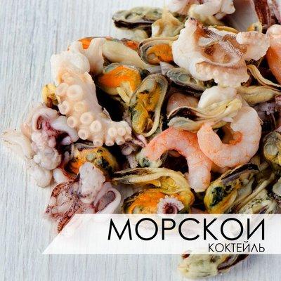 Кальмар 99 рублей за 1 кг… Мидии! Палтус! Креветка — Морской коктейль! — Рыбные