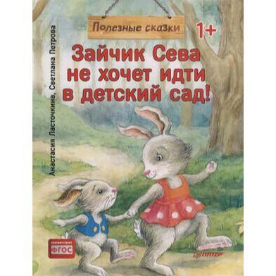 Наличие в Хабаровске! (июнь) — Книги — Детская литература