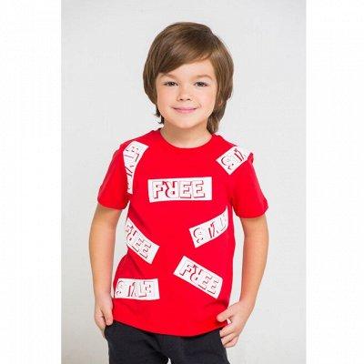 Наличие в Хабаровске (август) — Одежда детская, различные марки — Для девочек