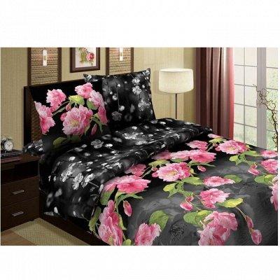 ECOLAN - домашний текстиль, яркие принты! Наматрасники!