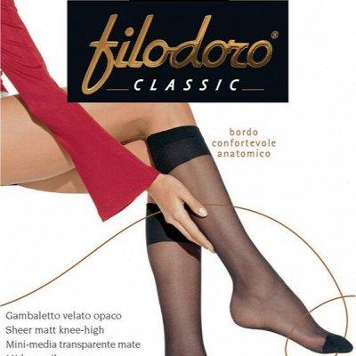 Колготки Classic - 41 — Носки и гольфы Filodoro Classic — Гетры, гольфы