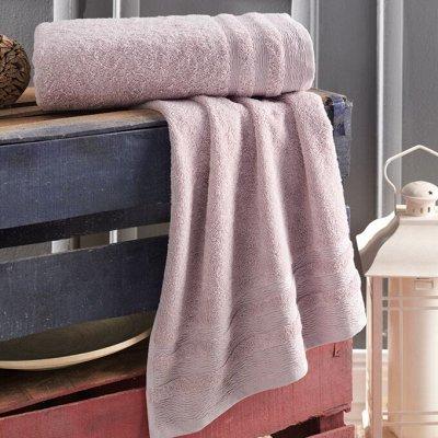 💥Весь Текстиль для дома! Только качество! Лучшее! Турция — АКЦИЯ- Супер-цена! Полотенца в пудровых тонах -СУПЕР