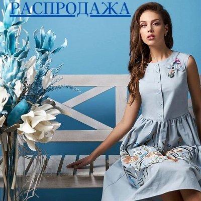 Белоруссия  Только лучшее   47. Красивое ЛЕТО! Распродажи!