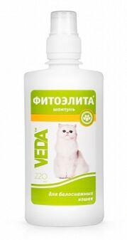 Veda Фитоэлита шампунь для белоснежных кошек 220мл