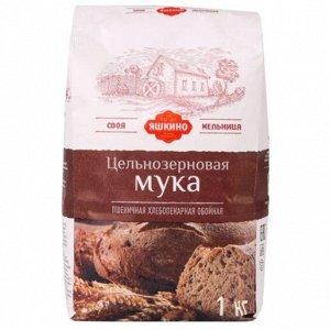 Мука Яшкино пшеничная цельнозерновая, 1 кг