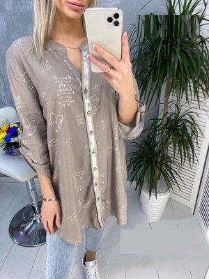 Рубашка Ткань: Штапель.Длина: перед:75 см ( большемер на 1 размера)