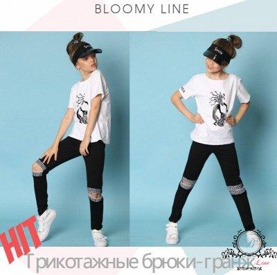 №129 -✦Bloomy-line✦ детская мода для маленьких модниц.Лето — Новинки июня — Брюки
