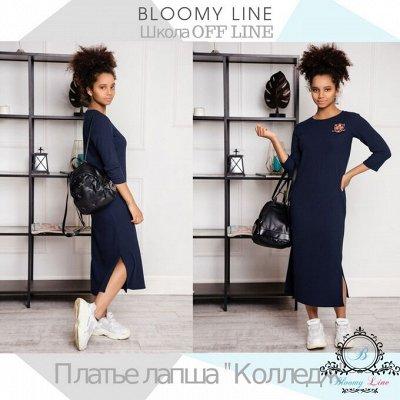 №129 -✦Bloomy-line✦ детская мода для маленьких модниц.Лето — Школьная форма, школьные блузки — Одежда для девочек