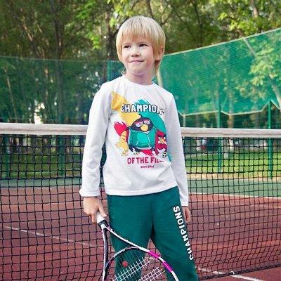 BossaNova-российский супер трикотаж-22. РАСПРОДАЖА 30% — Одежда для мальчиков + скидка до 50% — Для мальчиков